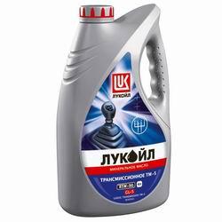 Трансмиссионное масло Лукойл ТМ 5