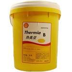 Теплоноситель Shell Thermia B