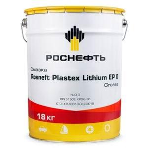 Rosneft Plastex Lithium EP0