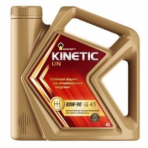 Rosneft Kinetic UN