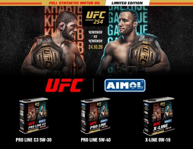 AIMOL UFC® 254: ХАБИБ vs. ГЭТЖИ